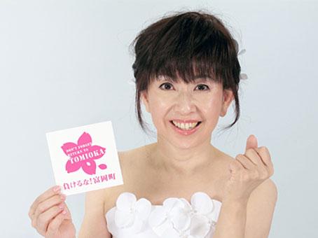大場久美子の可愛らしい笑顔から水着姿の高画質な画像まとめ